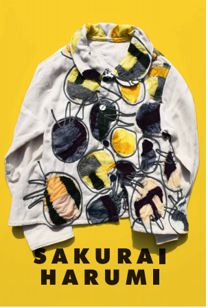 櫻井はるみ服展2020